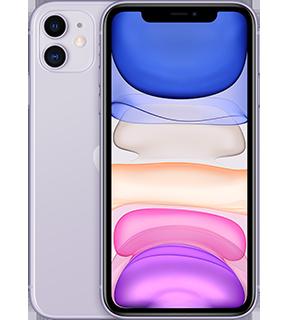 Iphone 11 Mit Vertrag Bestellen Vodafone